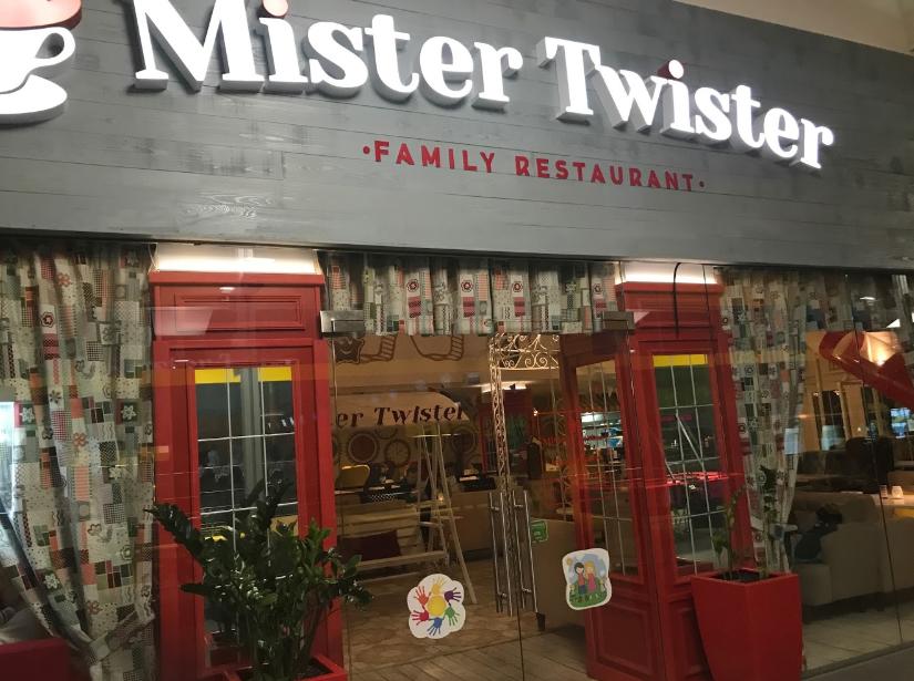 Семейный ресторан «Мистер Твистер»
