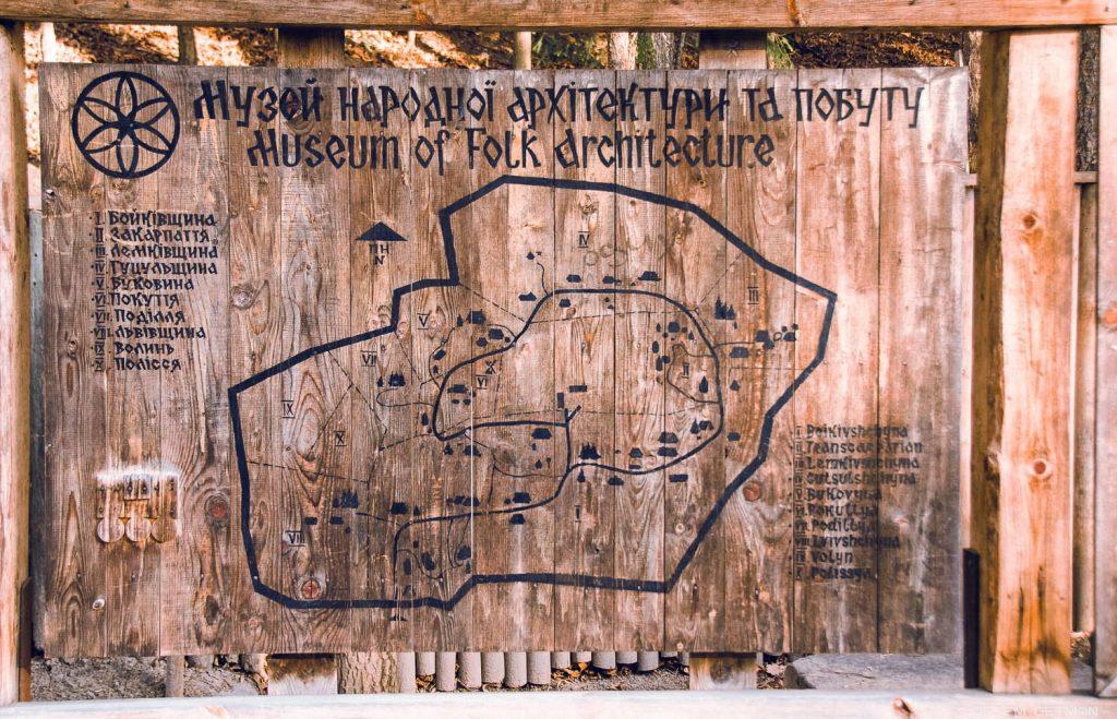 Карта Музея народной архитектуры и быта во Львове.