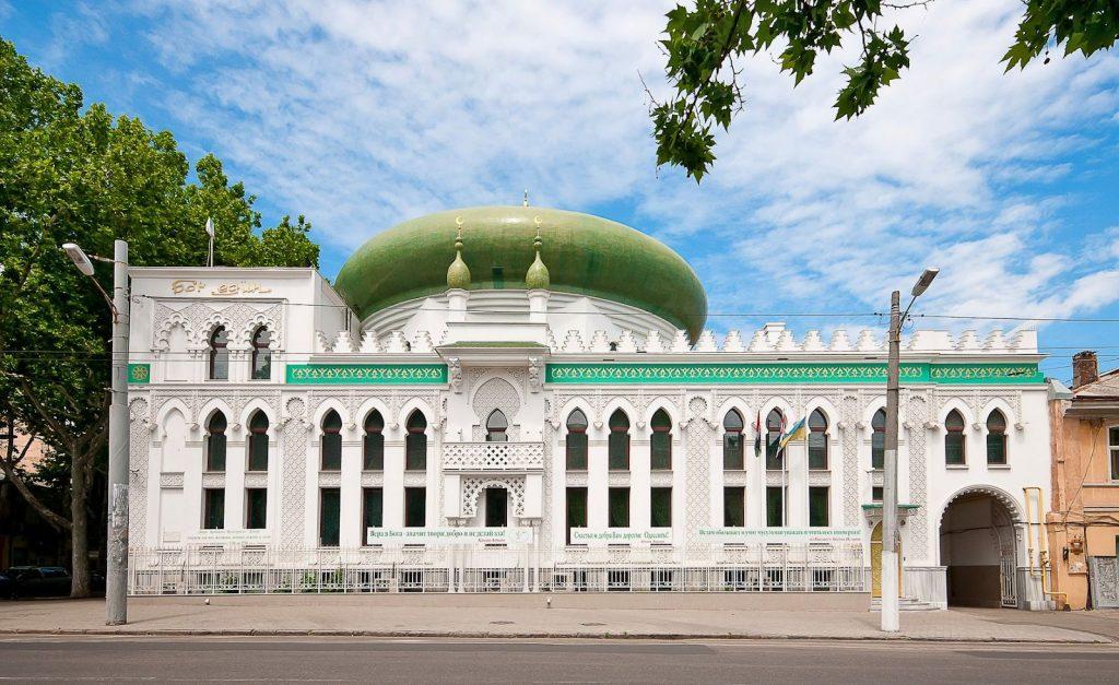 Арабский культурный центр в Одессе.