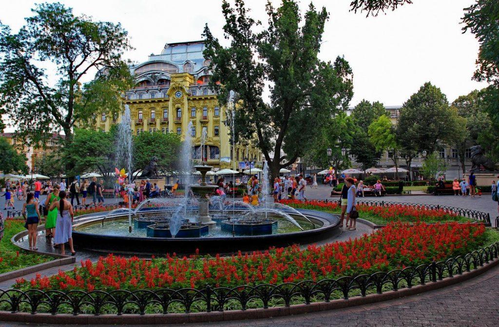 Городской сад в Одессе.