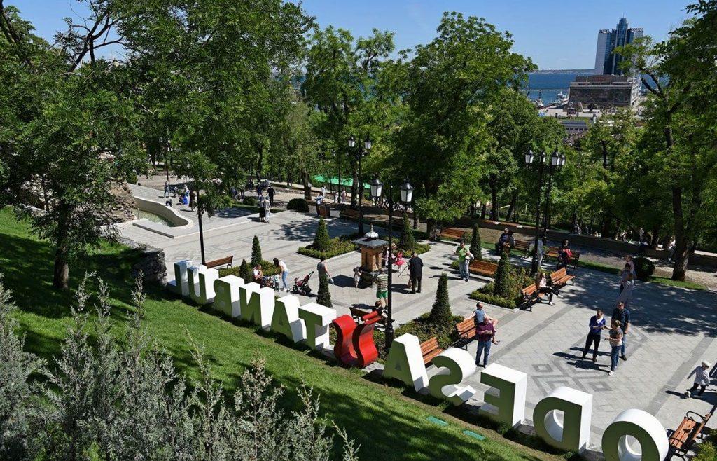 Стамбульский парк в Одессе.