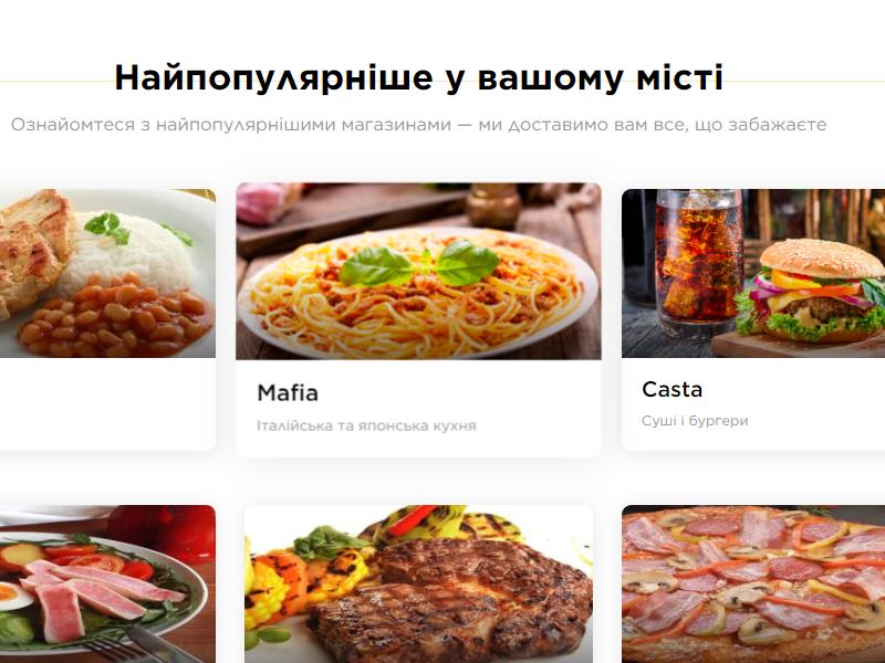 Рестораны в «GLOVO»