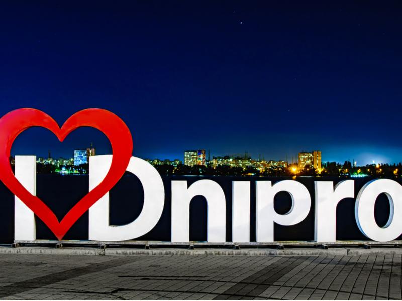 Новые памятники Днепра