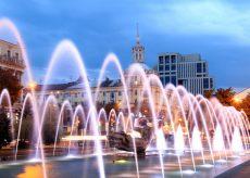 Программа дня города в Днепре в 2019