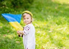 День Независимости Украины 一 программа мероприятий