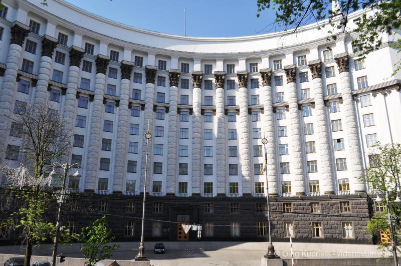 Фасад здания Кабинета Министров