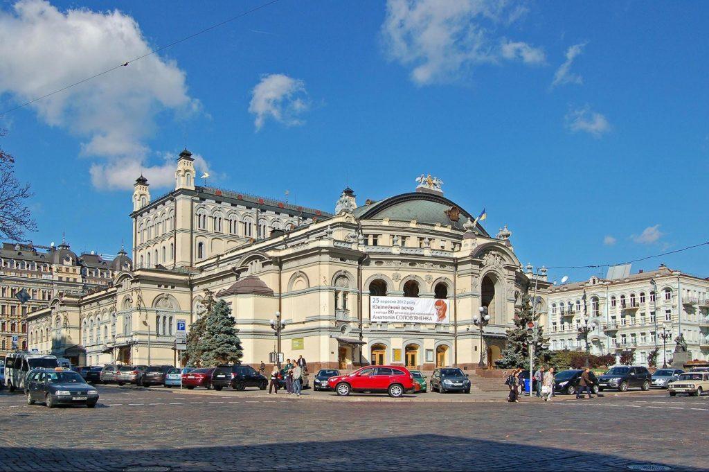 Фасад Киевской оперы