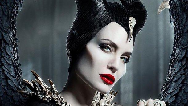 Колдунья: повелительница темноты (Малефисента 2)