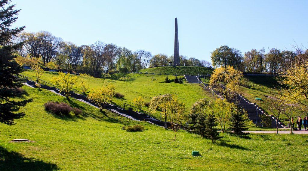 Парк Вечной Славы