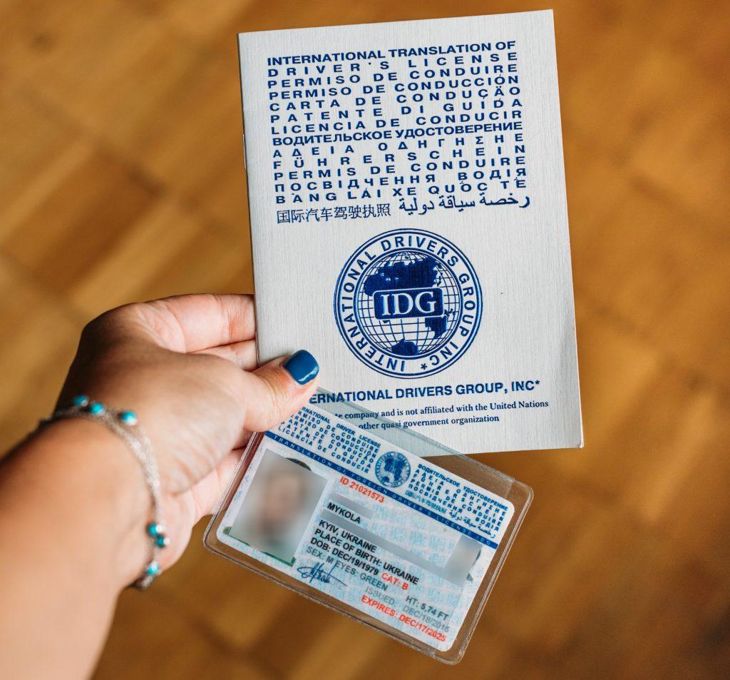 Удостоверение IDP