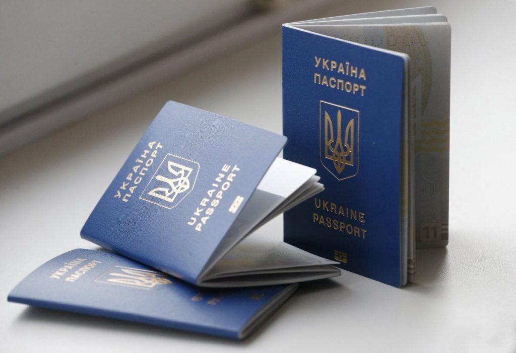 Безвиз в Европу по биометрическим паспортам