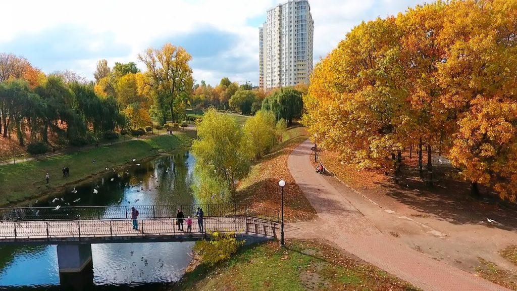 Парк Отрадный