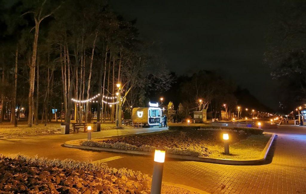Парк «Победа»