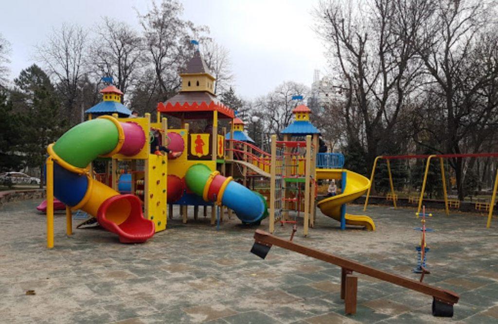 Парк им. Котляревского