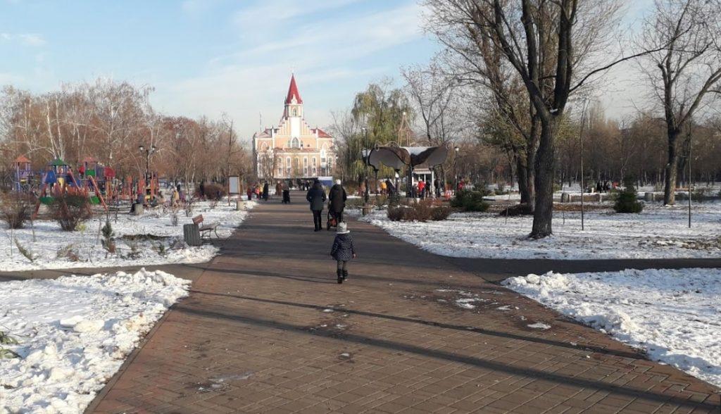 Парк «Аврора»