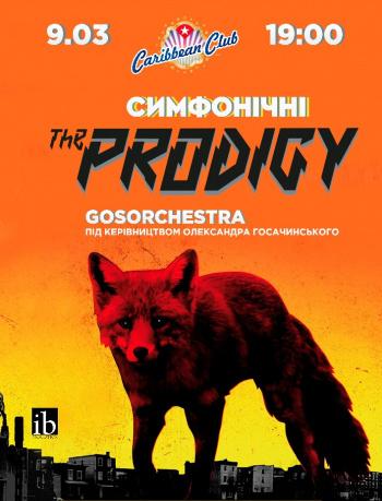 Симфонічні The Prodigy