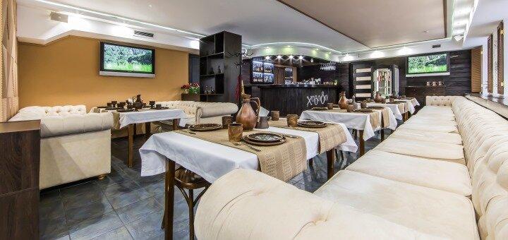 Ресторан «Хванчкара»