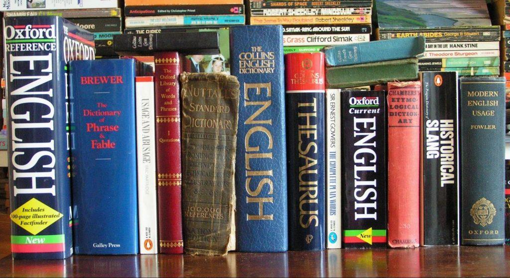 Разнообразные учебники и пособия по английскому