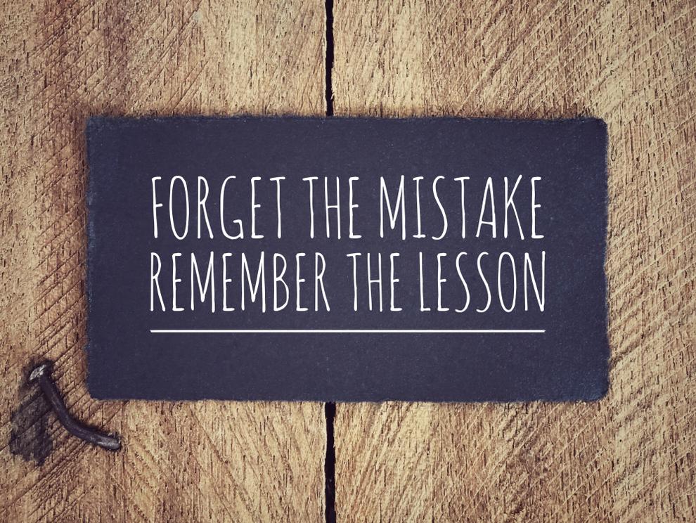 Восприятие ошибок
