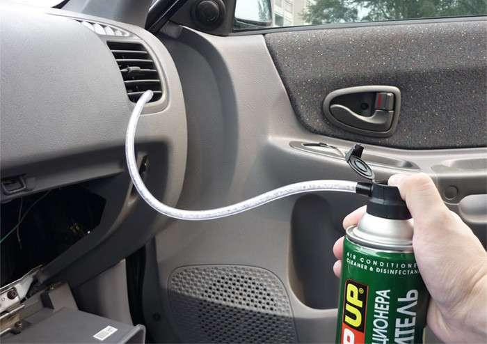 Очищение вентиляции автомобиля