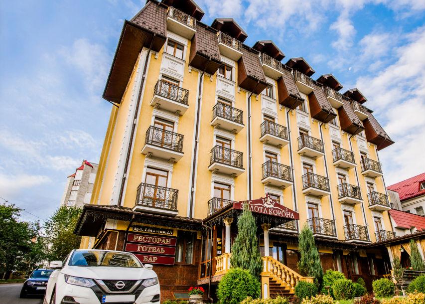 Отель «Золотая корона» в Трускавце