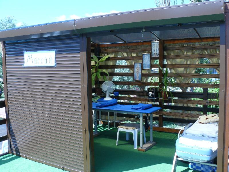 Массажный кабинет на базе отдыха Мираж