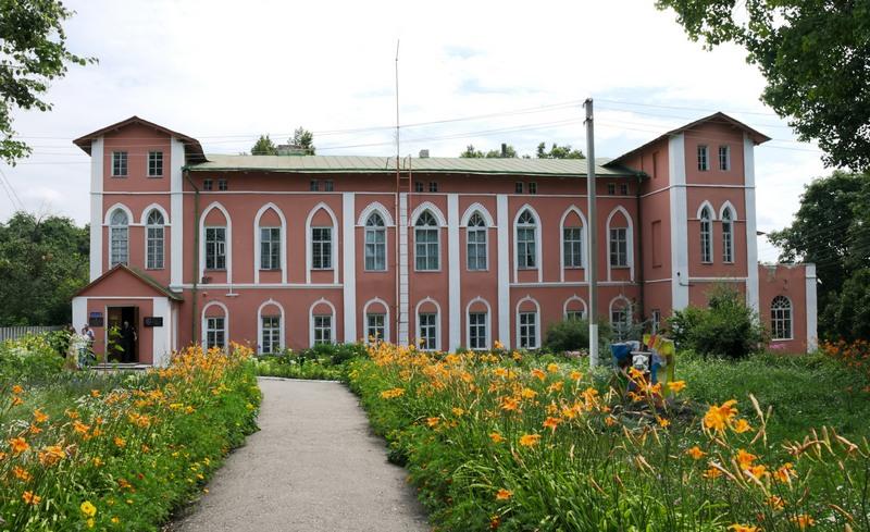 Історико-художній музей в Пархомівці