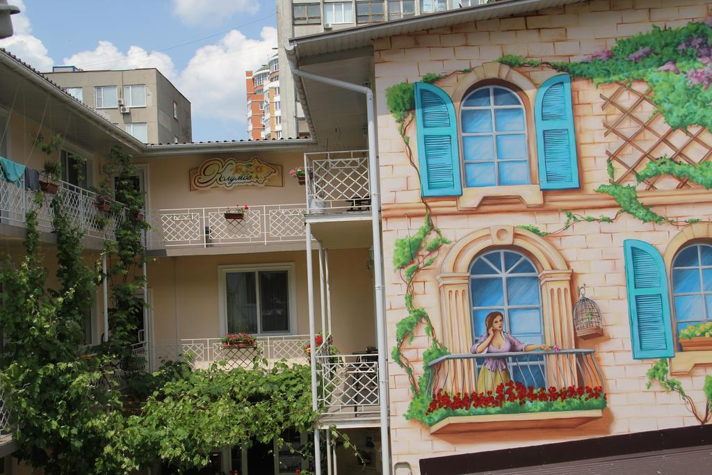 Фасад апарт-отеля «Клумба» в Одессе