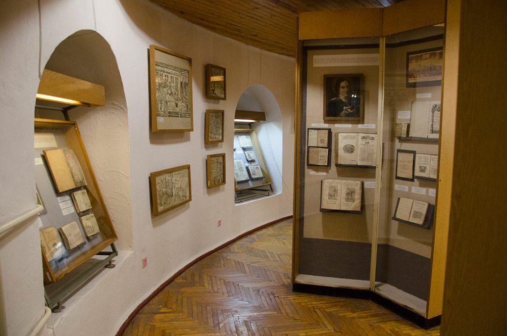 Экспозиция Музей книги и книгопечатания