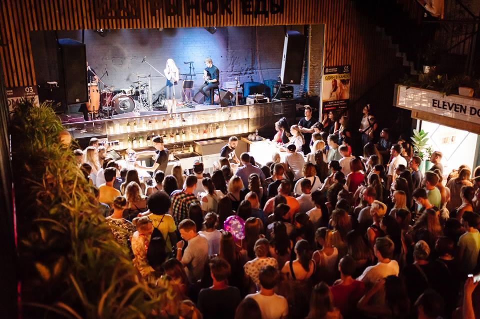 Концерт на городском рынке еды, Одесса