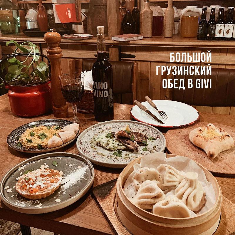 Ресторан грузинской кухни «Givi To Me» в Одессе