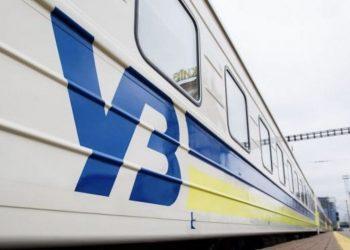 Возобновление движения поездов