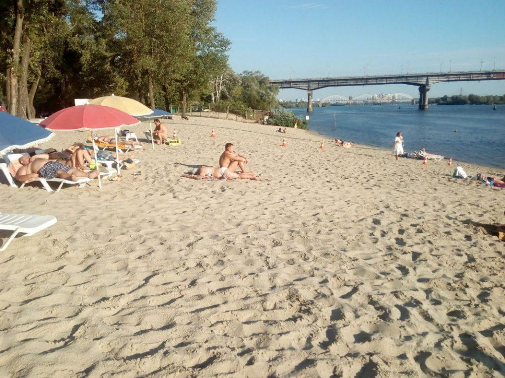 Золотой пляж, Гидропарк