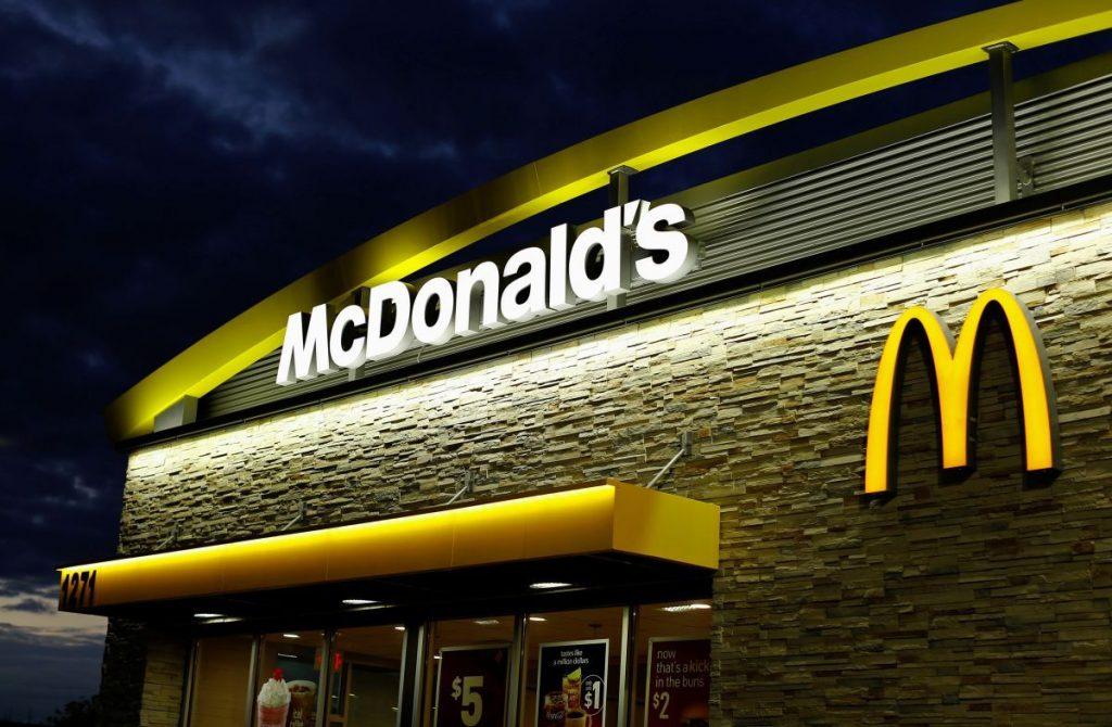 позавтракать в Макдональдсе