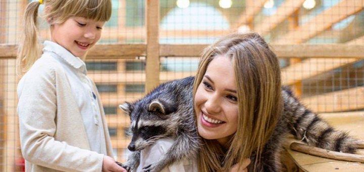 Контактный зоопарк «Зверополис»