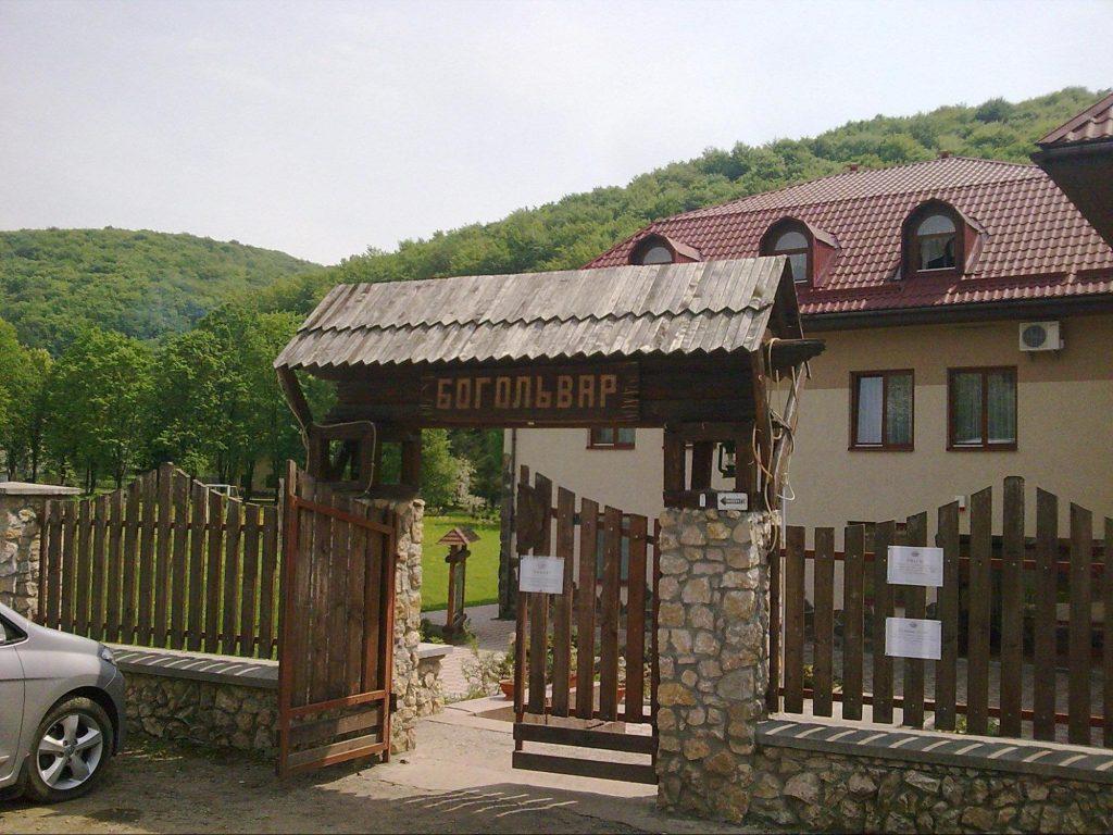Курорт Боговальвар