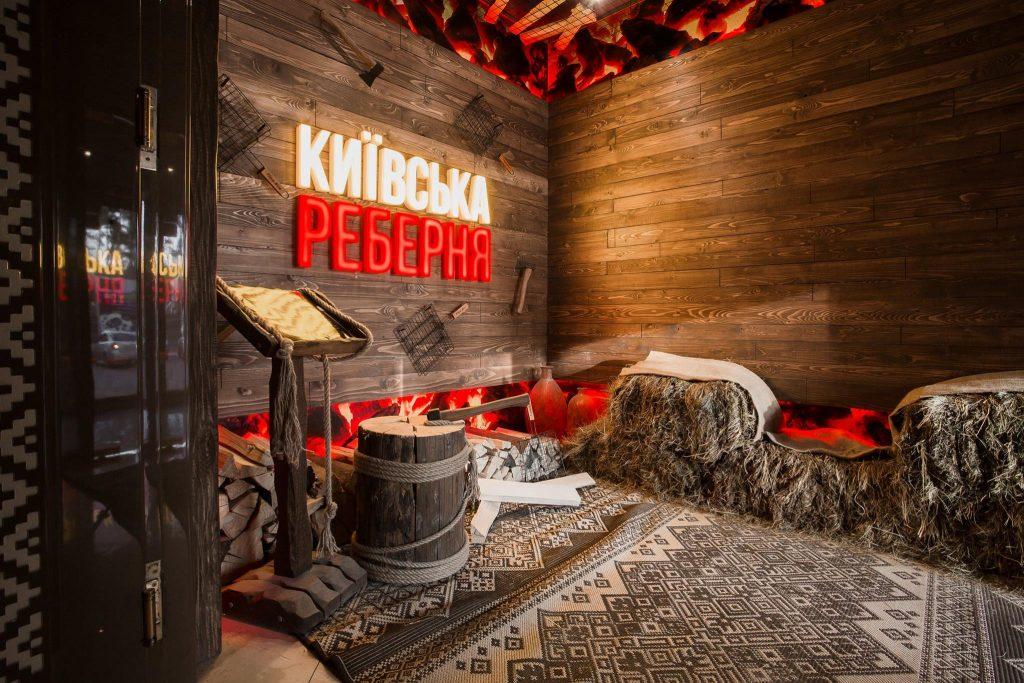Фото зона в «Киевской реберне»