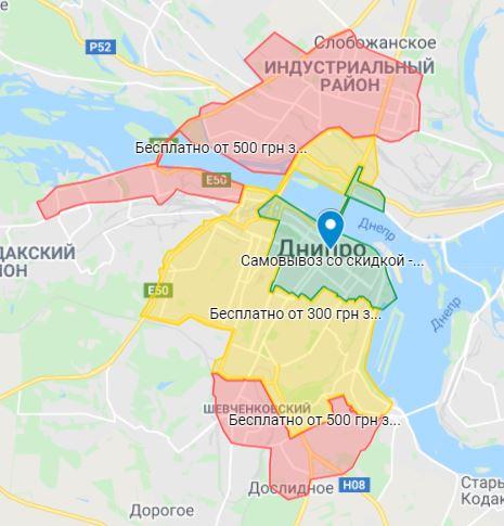 Умови доставки по місту Дніпро позначені на карті