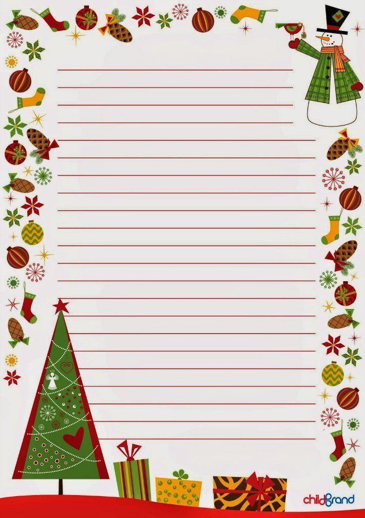 Шаблон святкового листа