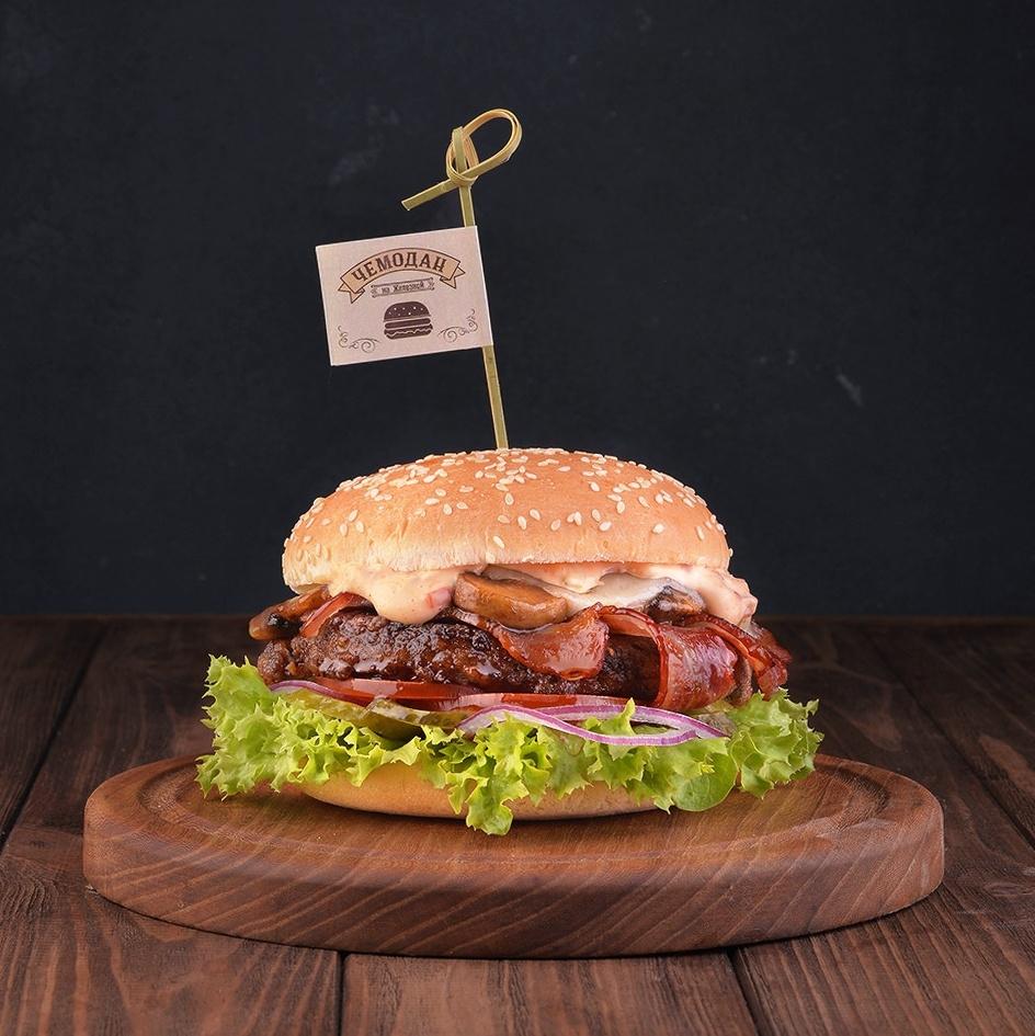 Ресторан «Чемодан» бургер