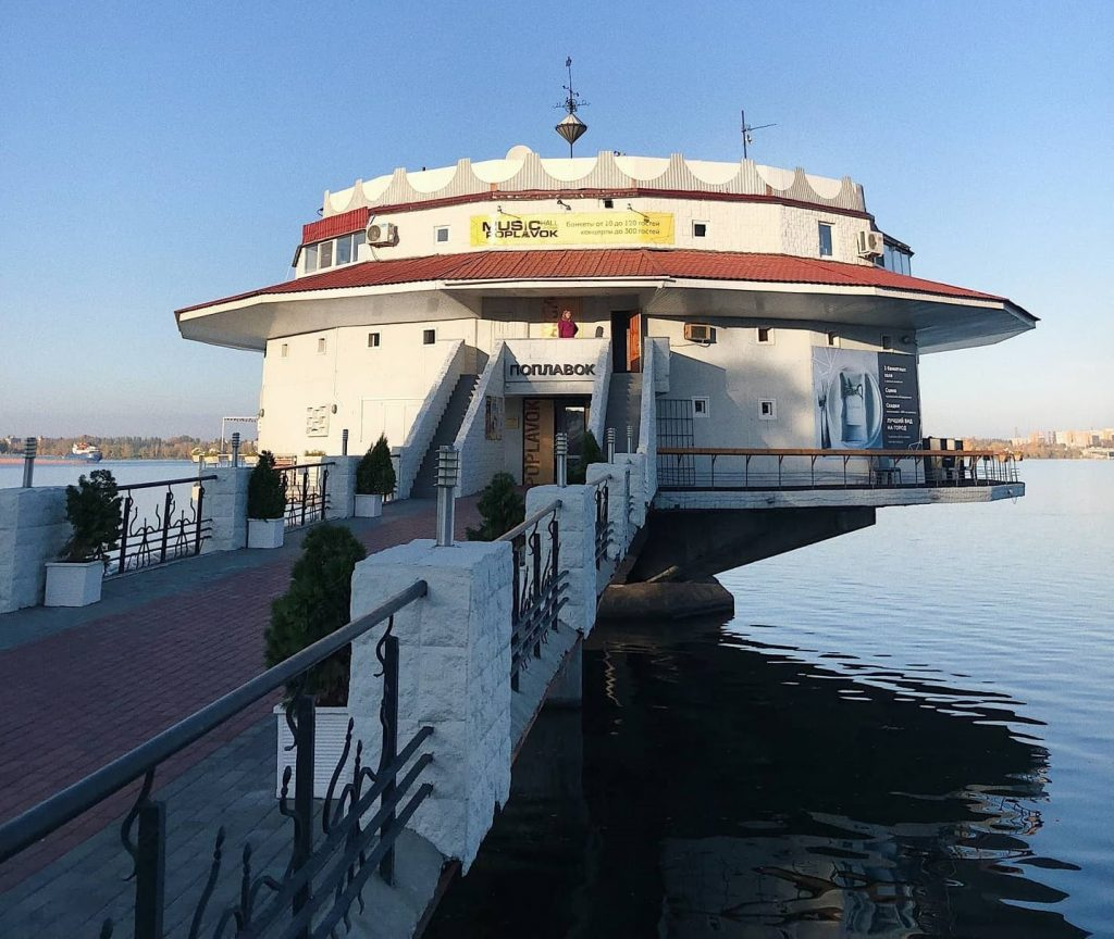 Ресторан «Поплавок» Днепр