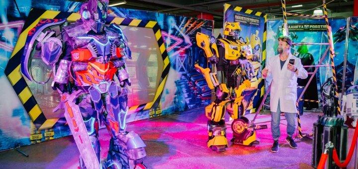 Шоу трансформерів на виставці «Планета роботів»