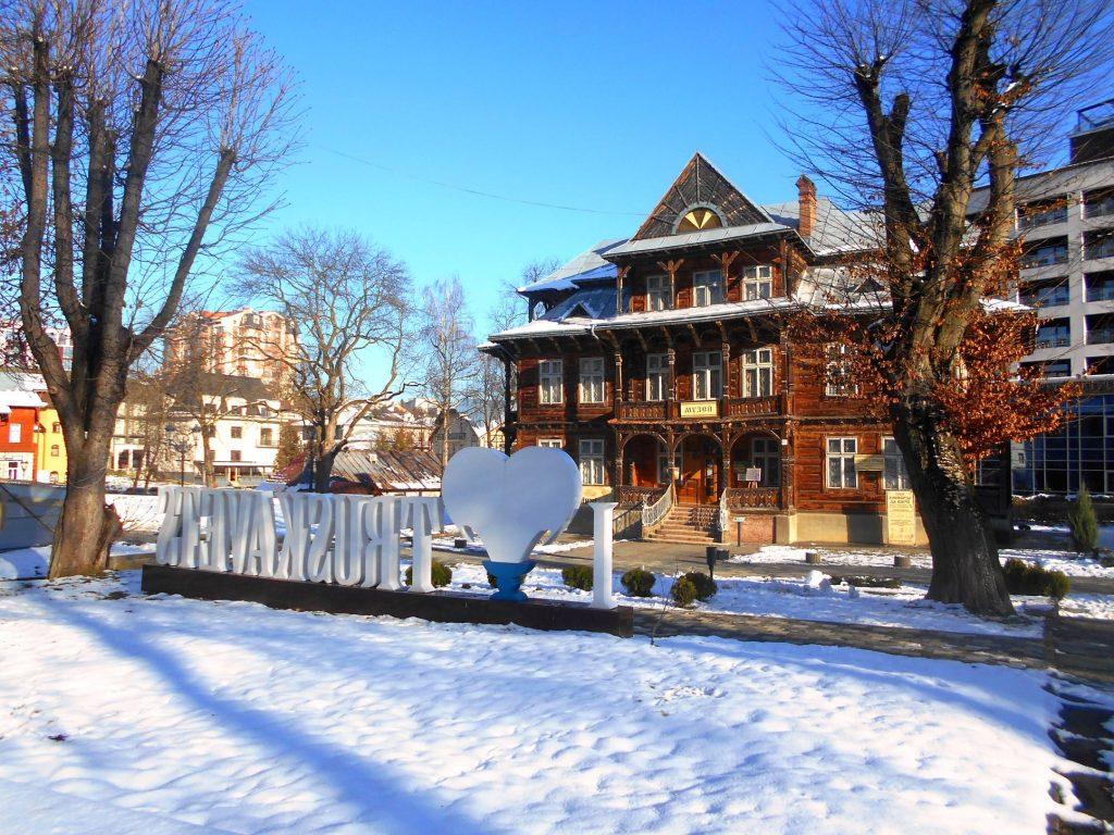Музей історії Трускавця