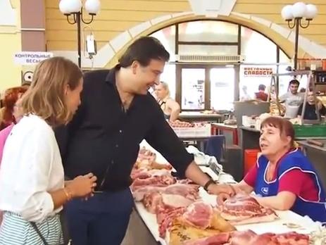 К.Собчак и М. Саакашвілі на ринку «Привоз»