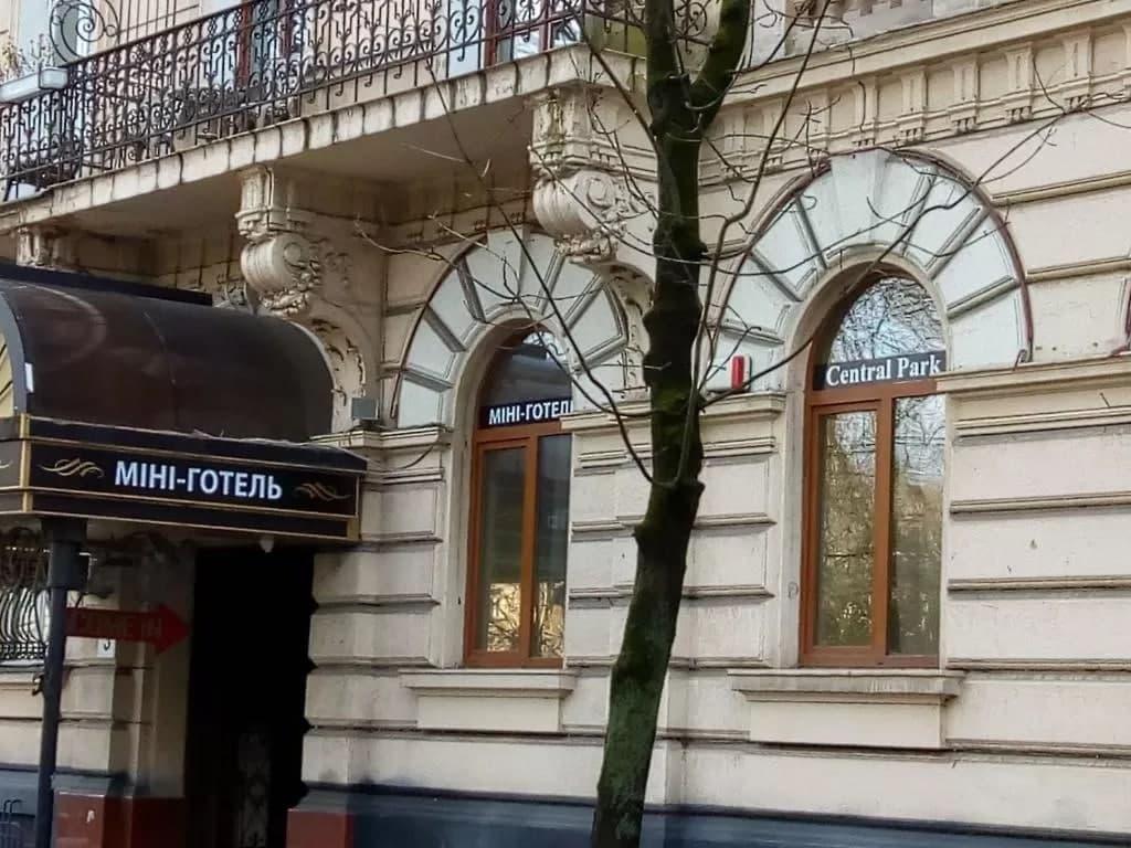 Міні-готель «Central Park» у центрі Львова