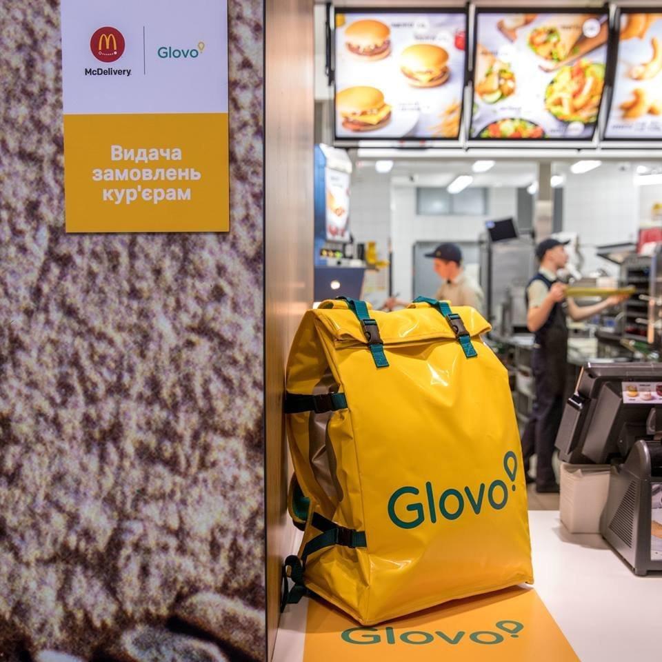 «Glovo» – офіційний партнер Макдональдс
