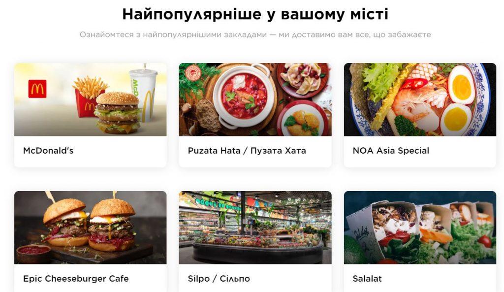 Глово: ресторани