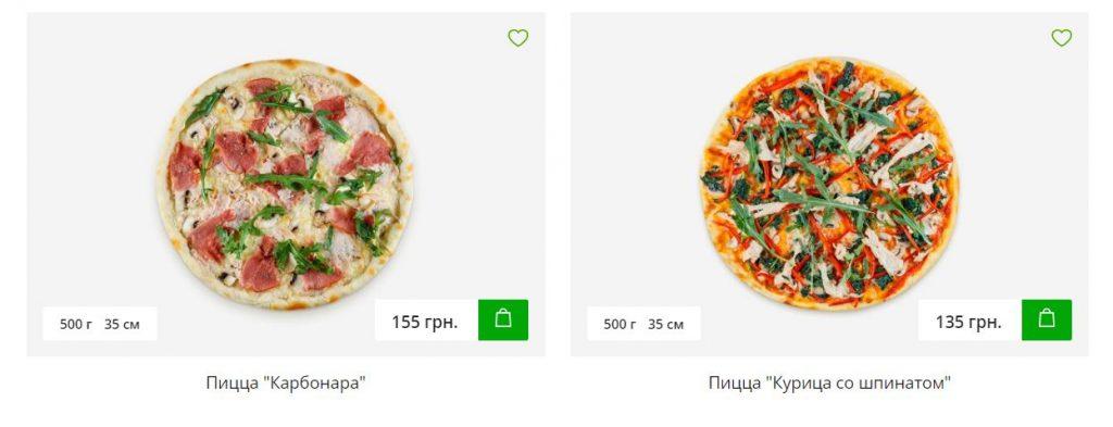 Меню «Set24»: піца