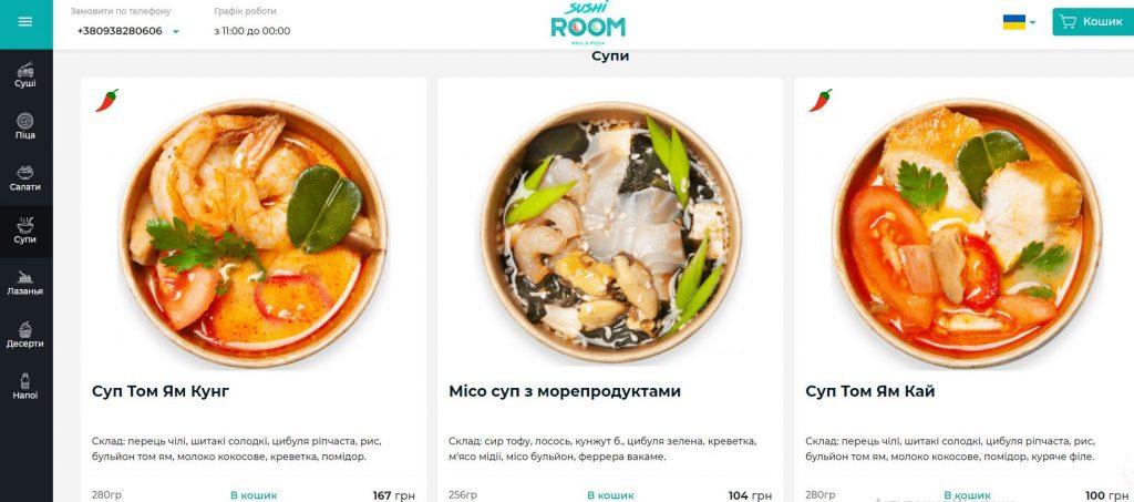 «Sushi Room» меню