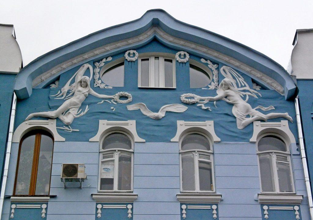 Доходный дом Кокиных на Москалевке